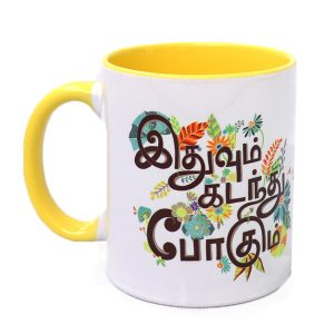 Ceramic Mugs Drama Designs